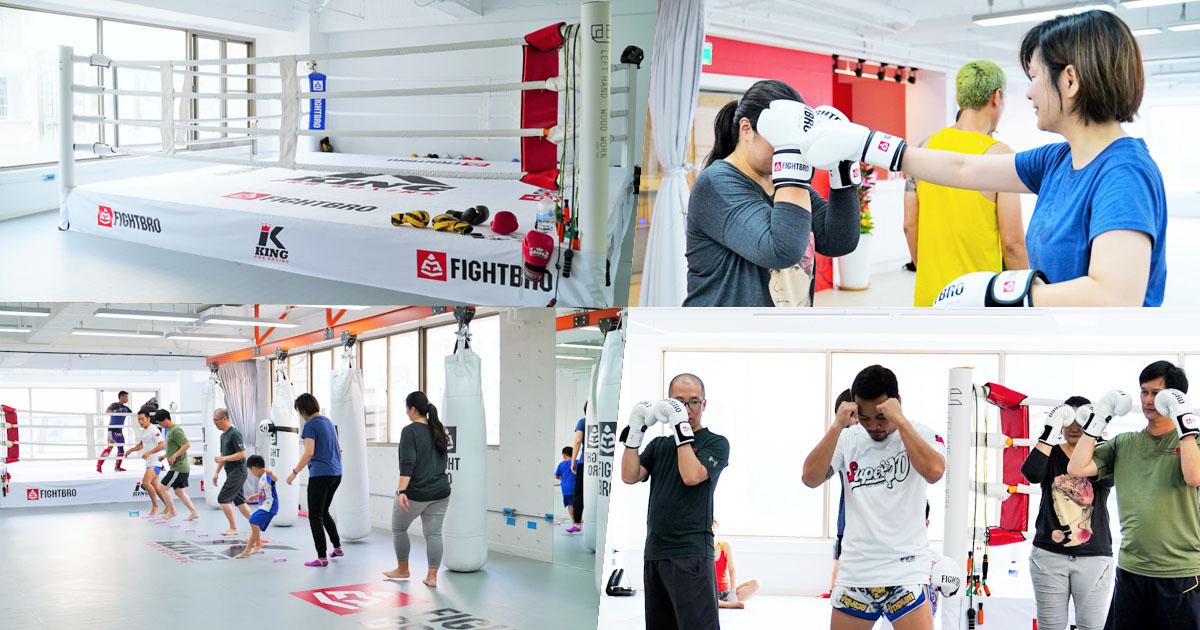 高雄最網美乾淨舒適的 Super D - 高雄格鬥健身房,健身爆汗健身、練體格、瘦身推薦