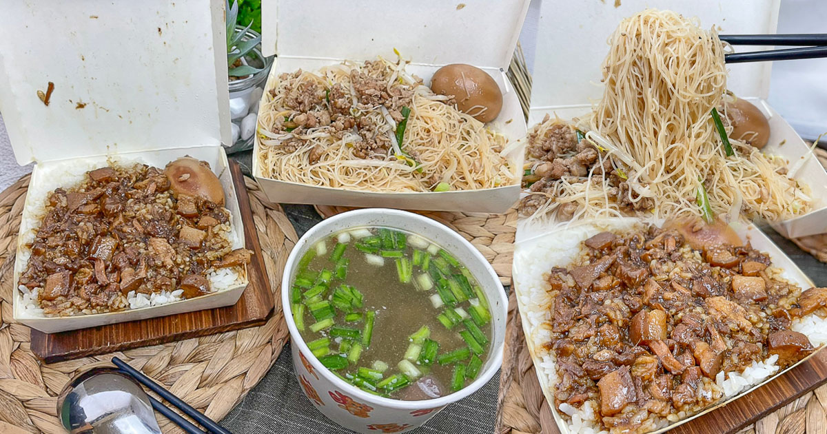 香濃夠味黝黑的傳統肉燥飯,經典 55年老店豬血湯、必吃老店