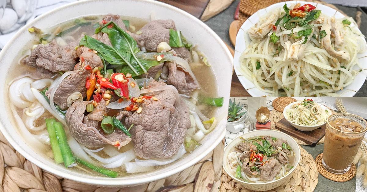 正港越南味,開胃爽口、大碗份量平價好吃的 阿秀越南美食