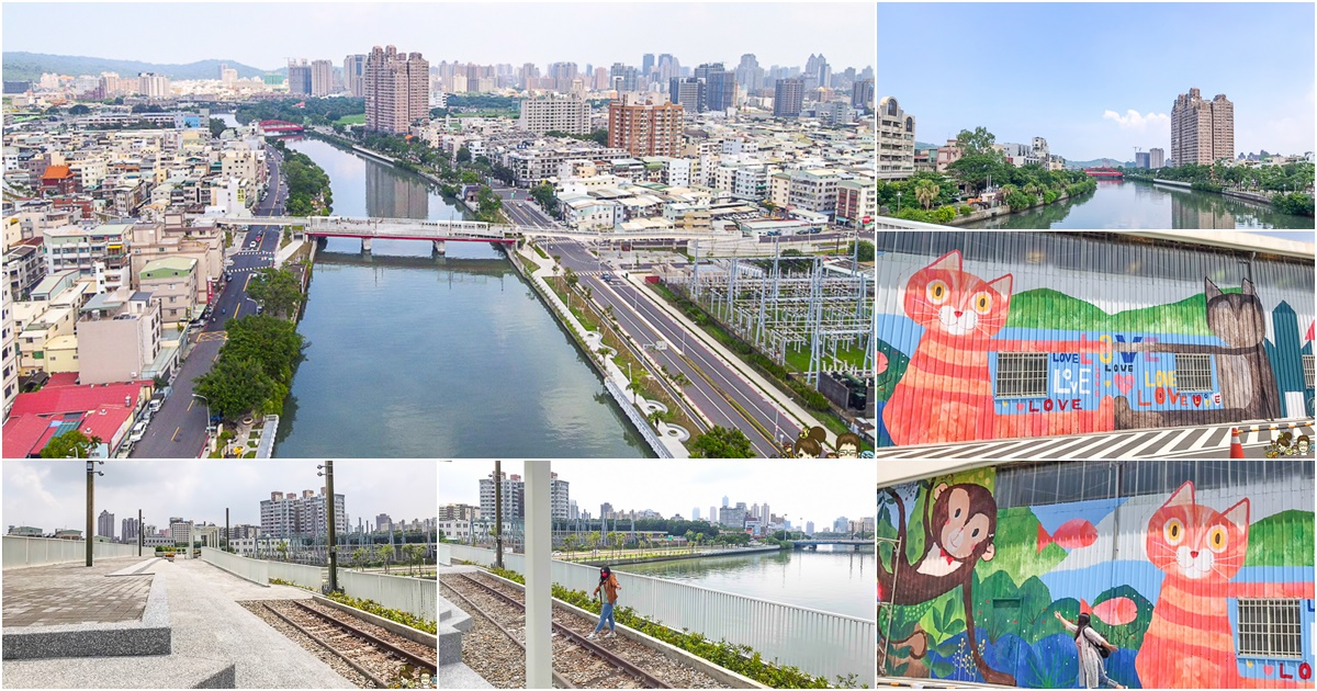 愛河景觀橋之高雄綠園道新景點,鼓山串聯中都、美麗愛河.壽山景緻