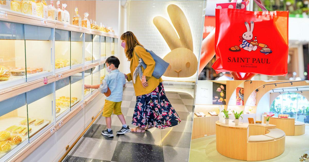 嘉義景點必追最美兔兔洞窟 聖保羅烘焙精品體驗館 噴水圓環店,免費氣泡水續飲、網美森林系兔兔裝置、舒適休息區