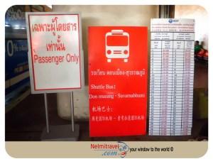 Don Mueang International Airport; Suvarnabhumi International Airport; Shuttle; Shuttle between Bangkok International Airports;