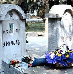 Il mistero dei funerali cinesi in Italia