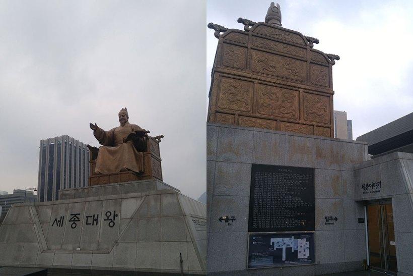 Visiting the Story of King Sejong