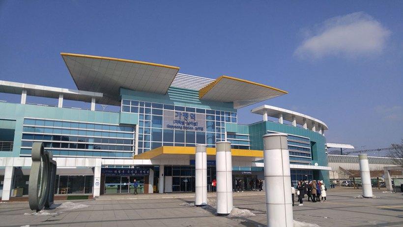Arriving at Gapyeong Station