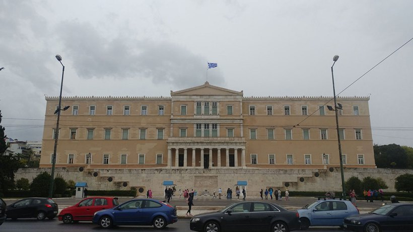 The Old Royal Palace in Athens, Greece