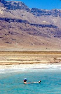 Israel, Ein Gedi, termas del Mar Muerto,