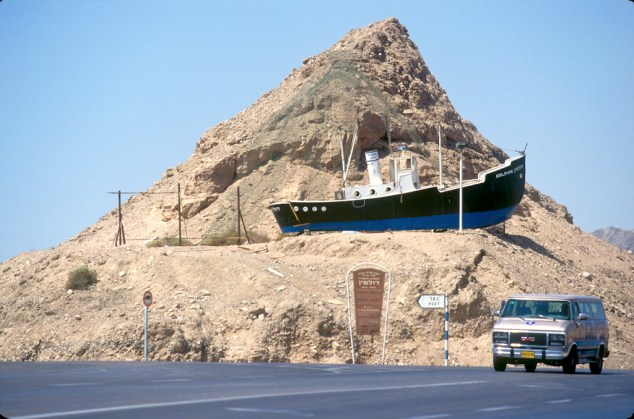 Israel, Eilat, Mar Rojo, memorial
