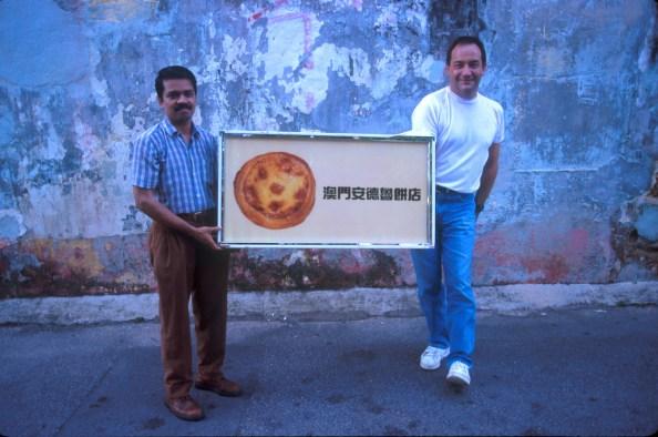 Macao, Isla Coloane, pastelería Portuguesa, pastel de Belen