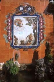 Macao, Jardín Camoes