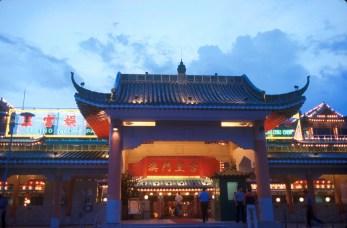 Macao, Casino Macao Place