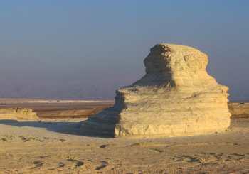 Israel, Desierto de Judea, escultura