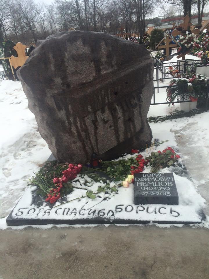01-02-2016-troyekurovo