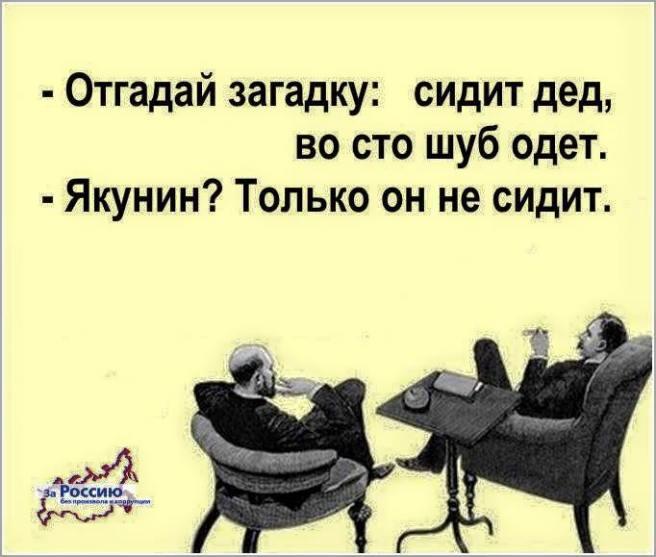 04.02.nemtsov