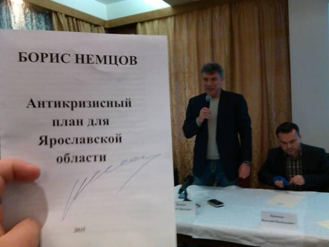 21.02.15.fb.nemtsov-7.1