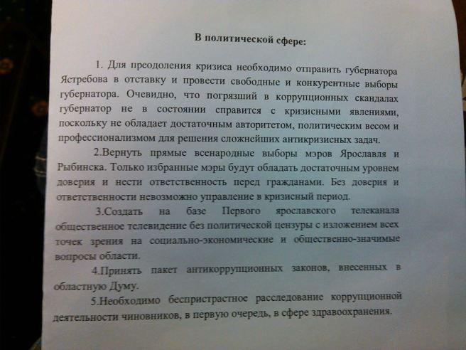 21.02.15.fb.nemtsov-7.2