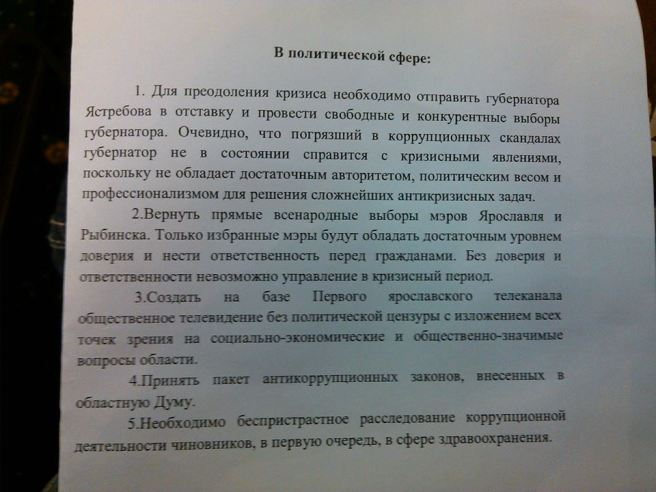 21.02.15.fb.nemtsov-7.3