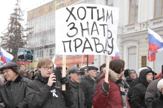 Фотографии — Илья Мясковский