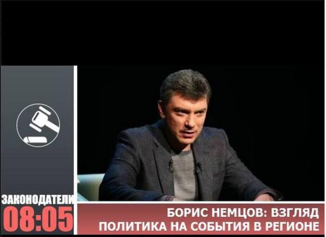 nemtsov-fb-7