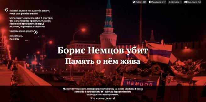 nemtsov2015