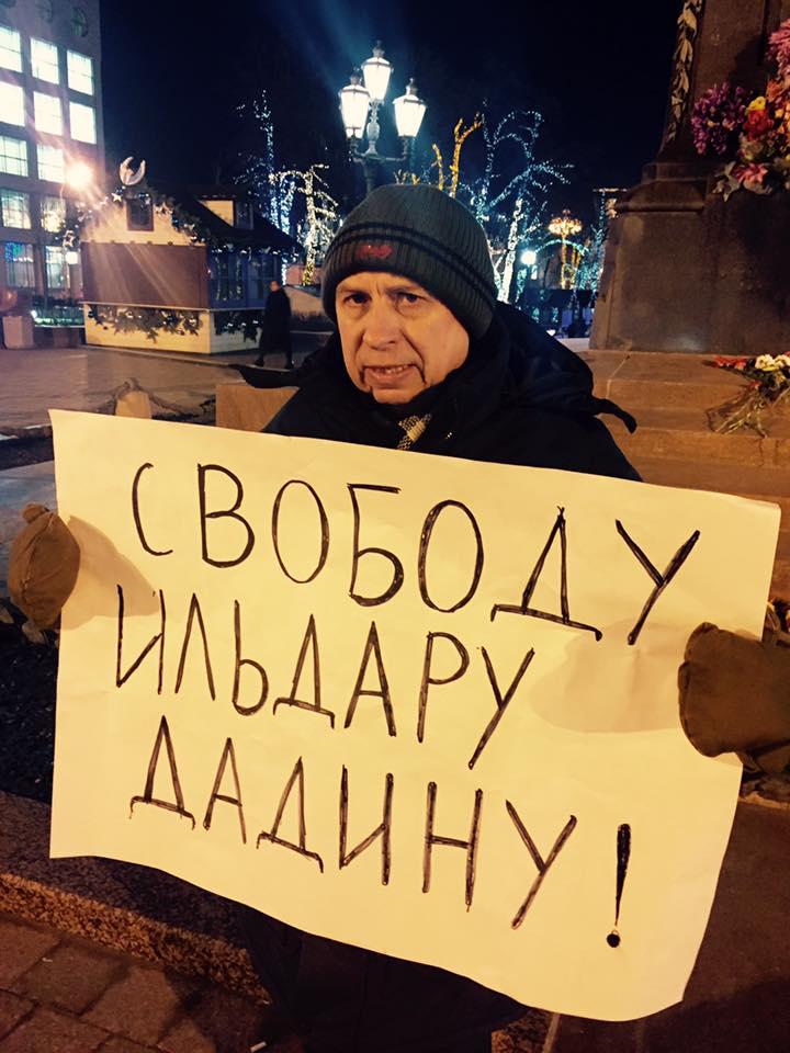 pavel_kolesnikov_svobodu_ildaru_dadinu.jpg