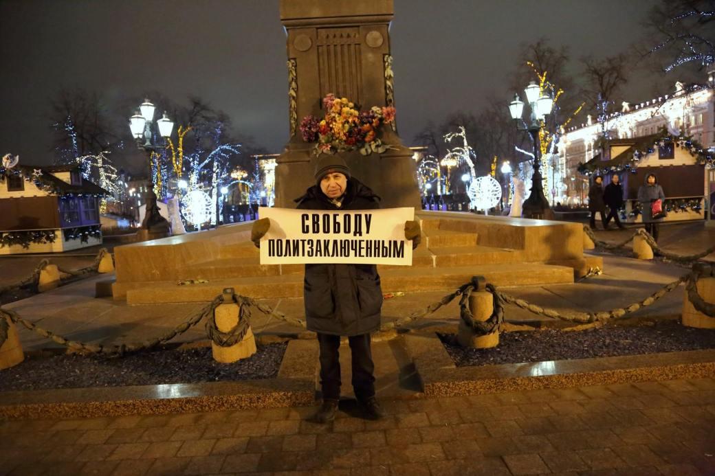 pavel_kolesnikov_svobodu_politkzaklyuchennym.jpg