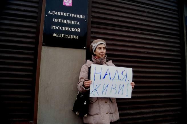 06.03.2016.piket.savchenko-2 (16)