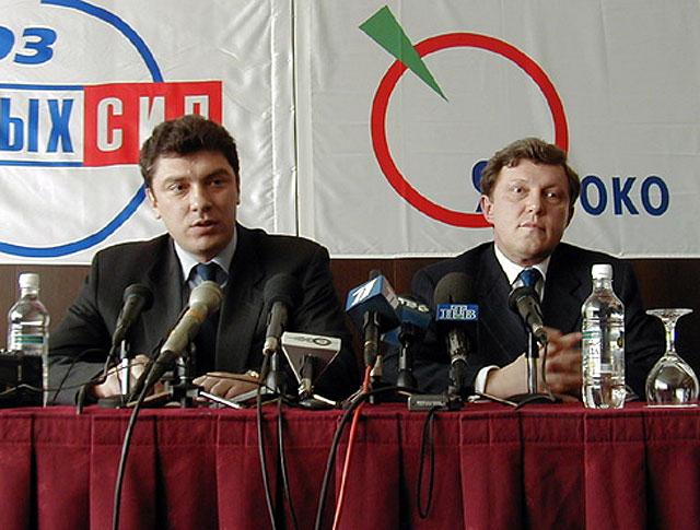 2003.nemtsov-yavlinsky