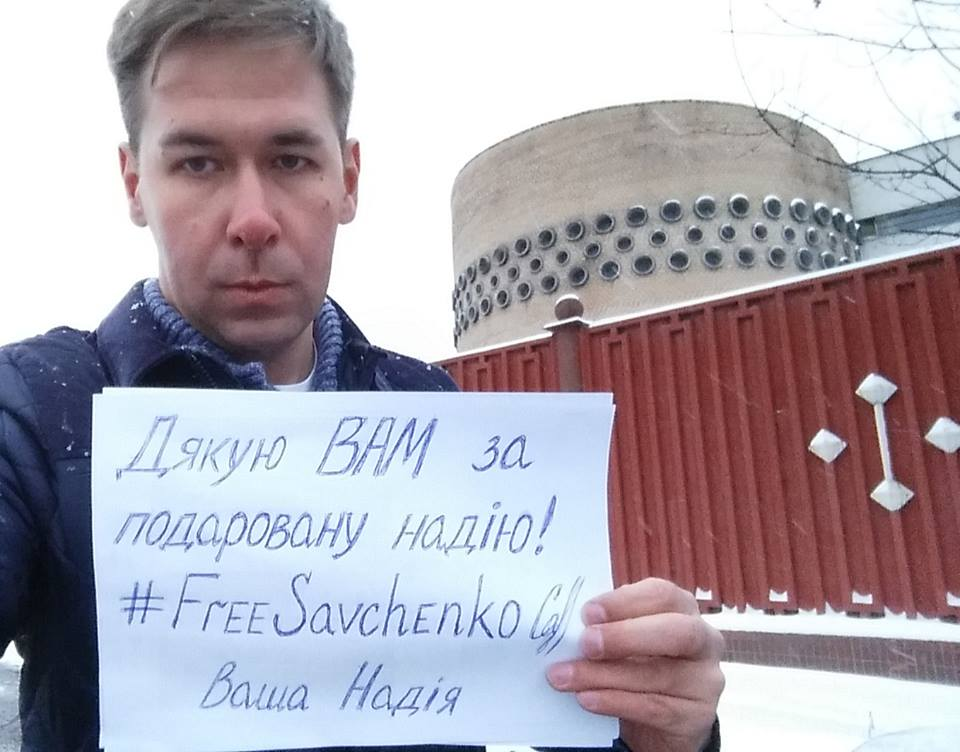 freesavchenko (2)