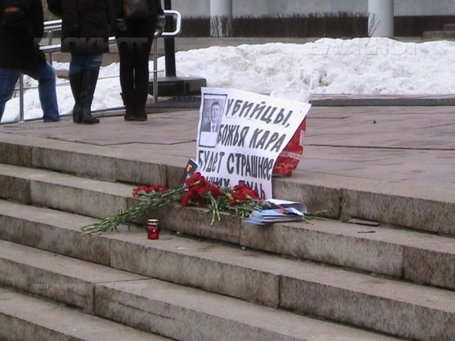 Акция памяти Бориса Немцова в Воронеже