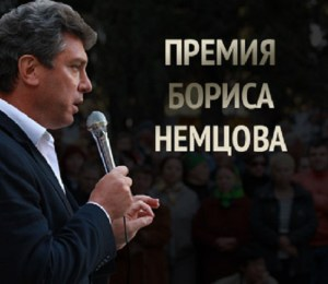 http://www.novayagazeta.ru/columns/72928.html