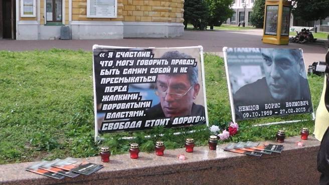 13.06.2016.nn.memorial (2)