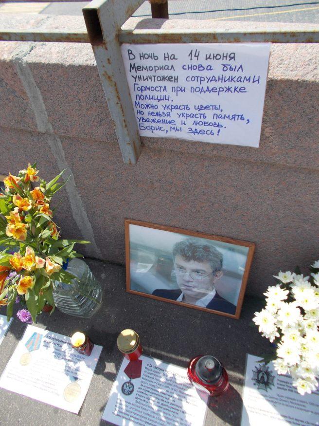 14.06.2016.most.vosstanovleniye (3)