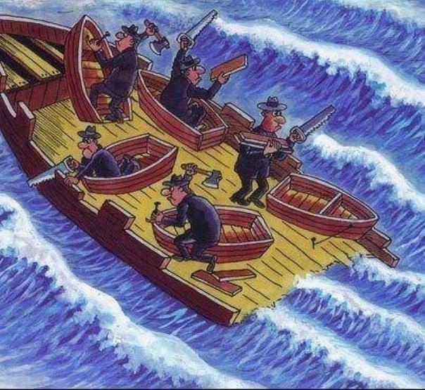 распиливание лодки