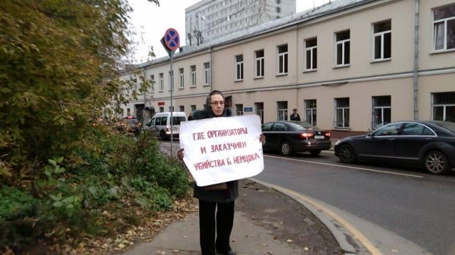 19-10-2016-sud-nemtsov-piketsolidarnost-1