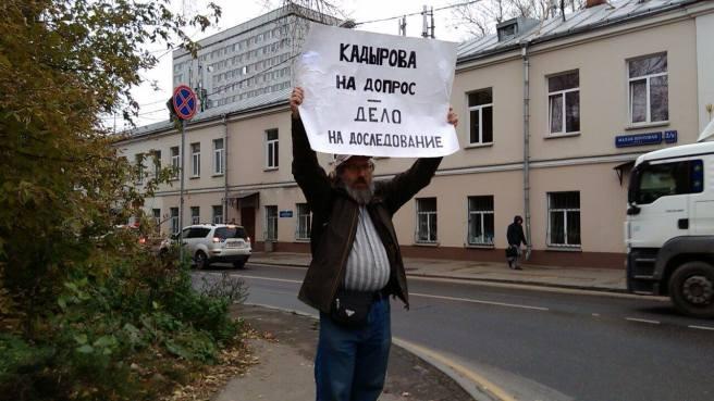 19-10-2016-sud-nemtsov-piketsolidarnost