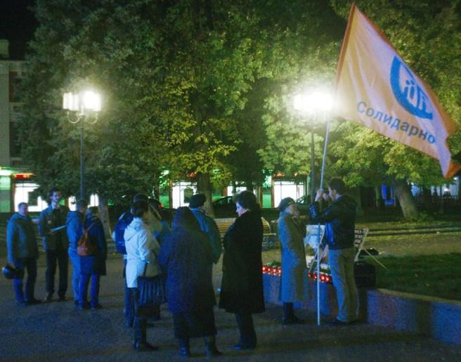 27-09-2016-nn-memorial-nemtsova-4