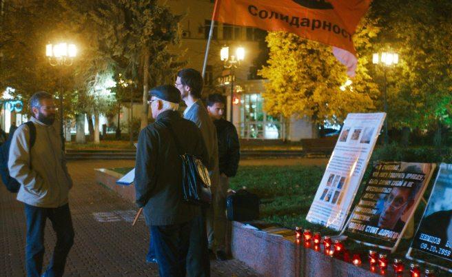 27-09-2016-nn-memorial-nemtsova-5
