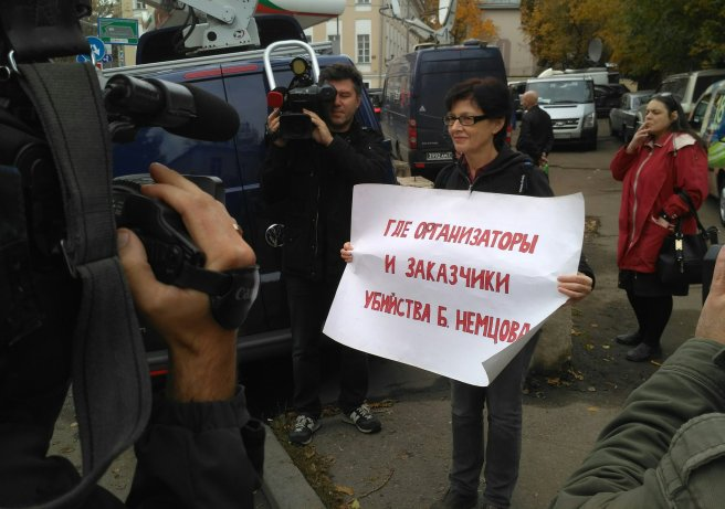 piket-sud-nemtsov-4