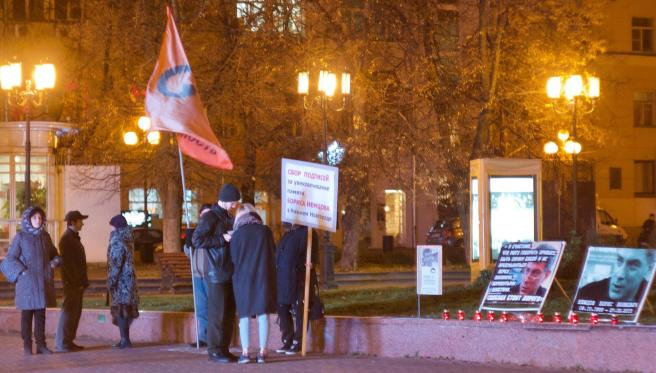 26-11-2016-nn-memorial-nemtsov-1