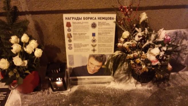 Информация о государственных наградах Бориса Ефимовича