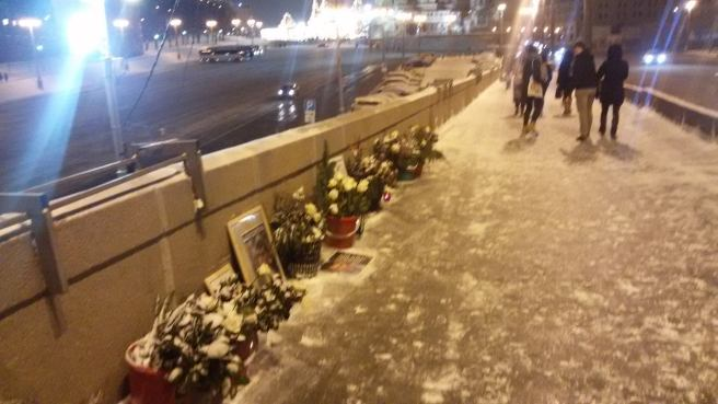 Вечерний Мемориал