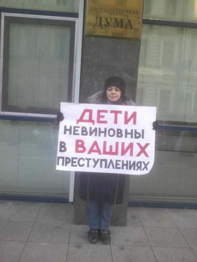 19-12-2012-nemtsov-piket-6