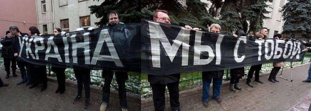 03.12.2013. Акция Солидарности
