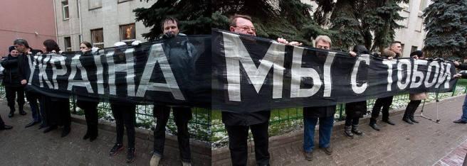 2013-nemtsov-ua