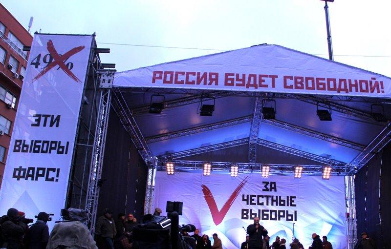 24-12-2011-miting_saharova-14