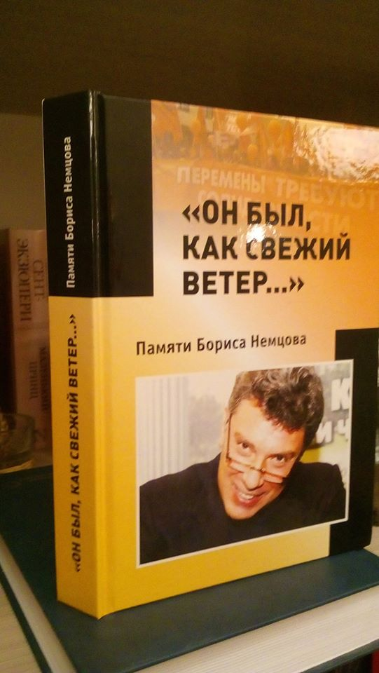 book-about-nemtsov-o-lektonen-2