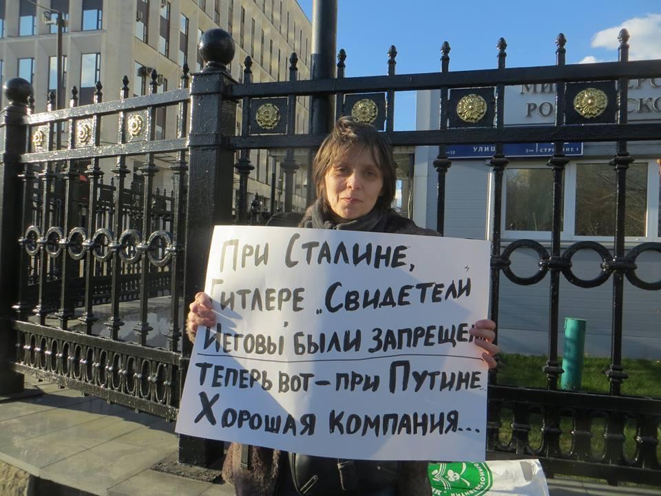 25-04-2017_masha_ryabikova_3.jpg