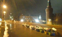 Немцов мост. 24 августа 2017. Дождь то идёт, то не идёт