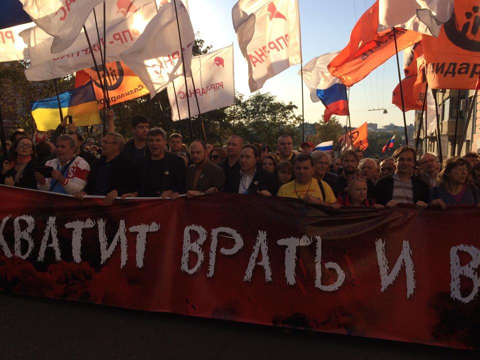 21.09.2014.mm.nemtsov